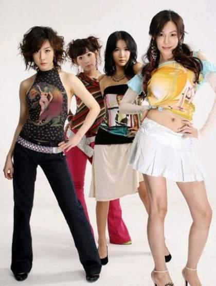 Bốn thành viên có tên là Sine, Yoona, Sahara, Binu. Trong đó, Sahara