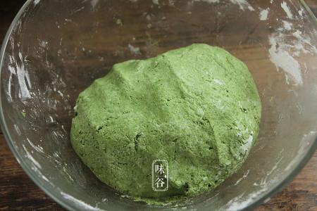 bánh ngon, vào bếp, làm bánh, ngải cứu, cách làm bánh, bột nếp