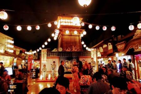 """Tắm onsen ở """"suối nước nóng vàng"""" Tokyo theo phong cách thời Edo"""