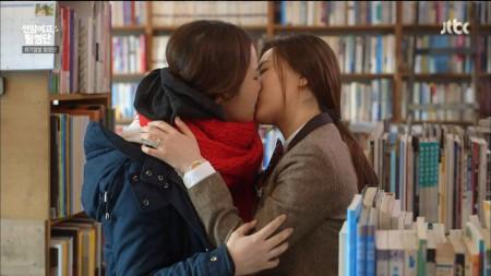 Đàn ông đẹp như hoa và cách xây dựng nhân vật đồng tính ở phim Hàn