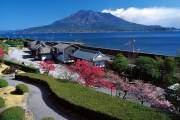 Vườn Senganen nằm dọc bờ biển phía bắc trung tâm thành phố Kagoshima.