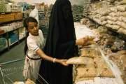 Mẹ và con gái người Kuwait mua sắm trong một siêu thị lớn năm 1969. Khác với cách ăn mặc thoải mái của những bé gái, tất cả phụ nữ đã lập gia đình đều phải trùm đầu và mang khăn che mặt khi ra đường.