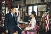 phim truyền hình Hàn Quốc, lee byung hun, kim tae rim, Mr. Sunshine (2018), cua so tinh yeu