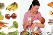 Chế độ dinh dưỡng, cho bà mẹ nuôi con bú, cửa sổ tình yêu.