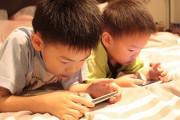 dấu hiệu trẻ nghiện game,trẻ nghiện game, cai nghiện game cho trẻ, cua so tinh yeu