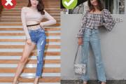 Mặc đồ đẹp, Xu hướng thời trang 2019, Thời trang thu 2019, Quần jeans, Cách chọn quần jeans, cua so tinh yeu