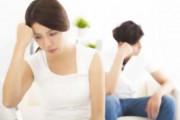 Dấu hiệu tiền mãn kinh sớm, phụ nữ cần biết, dấu hiệu mãn kinh, cua so tinh yeu
