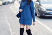 mặc đẹp, chân ngắn, phong cách, tự tin, thời trang
