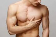tuyến vú, sưng lên, cục hạch, phì đại tuyến vú, phương pháp điều trị, phẫu thuật, phát triển, cuasotinhyeu