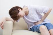 đặt vòng, vòng tránh thai, đau bụng, mỏi lưng, lệch vòng, cuasotinhyeu