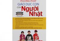 Đọc sách, sách giáo khoa, cha mẹ, dạy con, kết quả học tập, cải thiện, kinh nghiệm dạy con, chăm sóc trẻ, phương pháp giáo dục con của người Nhật