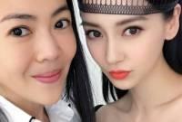 Angelababy, sao Hoa ngữ, nghệ sĩ Trung Quốc