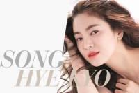 Song Joong Ki - Song Hye Kyo, Song Joong Ki - Song Hye Kyo, hẹn hò, cặp đôi sao Hàn, cua so tinh yeu