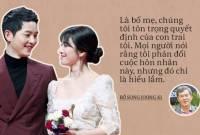 Song Joong Ki - Song Hye Kyo  ,   Song Joong Ki và Song Hye Kyo kết hôn  ,   jin goo ,    Hậu Duệ Mặt Trời (2016) ,    kim ji won  ,   Song Hye Kyo  ,   Song Joong Ki