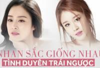 jiyeon (t-ara), kim tae hee, Song Hye Kyo, Trương Vũ Kỳ, sao giống nhau, sulli, cua so tinh yeu
