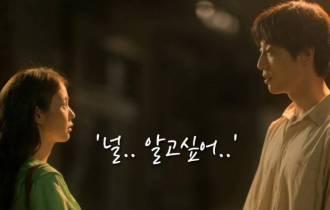 chuyến du lịch, Phim tình cảm, màn ảnh hàn, theo đuổi đam mê, mối tình tay ba, tình tay ba, Phim truyền hình, phim Hàn, K-drama, Phim Hàn Quốc, han seung yeon, Shin Hyun Soo, tình yêu, cua so tinh yeu