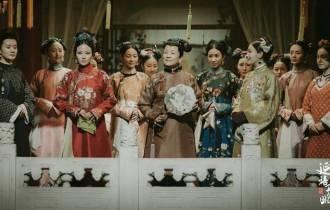 Diên Hi Công Lược (2018), Hậu Cung Như Ý Truyện (2018), phim cổ trang, phim cổ trang trung quốc, vị trí số 1, Baidu, top tìm kiếm, phim cổ trang Hoa Ngữ, cua so tinh yeu