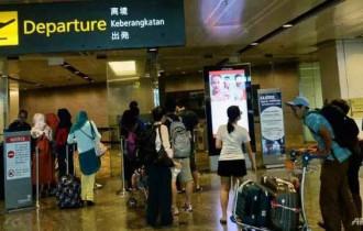 an ninh sân bay, tráo thẻ hành lý, chuyện hy hữu, cua so tinh yeu