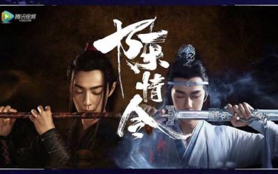 Trần tình lệnh và những bộ phim đam mỹ sẽ bị gỡ xuống vì chịu liên lụy từ scandal Trịnh Sảng?