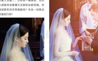 """Lưu Diệc Phi cùng """"thánh ế"""" Hồ Ca bí mật làm đám cưới?"""