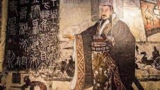 bụng bia danh tướng, lịch sử Trung Hoa, Trung Hoa cổ đại