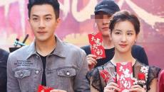 """Rò rỉ ảnh chồng cũ Dương Mịch bí mật kết hôn với nữ thần nhan sắc kém 19 tuổi, """"nhà gái"""" đã mang thai 5 tháng"""