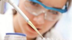 phát hiện, nguy cơ down, xét nghiệm, nhiễm sắc thể đồ, kết quả, khẳng định, nghi ngờ, down, cuasotinhyeu