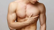 u xơ, nam giới, đau, hình tròn, mô vú, tiến triển chậm, lành tính, cuasotinhyeu