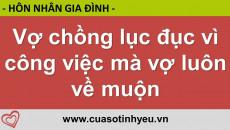 Vợ chồng lục đục vì công việc mà vợ luôn về muộn - CGTL Nguyễn Thị Mùi