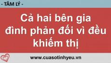 Cả hai bên gia đình phản đối vì đều khiếm thị - Nguyễn Thị Mùi
