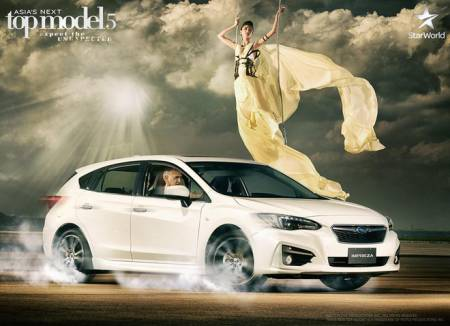 Minh Tú, asia's next top model 2017, giải trí, cua so tinh yeu