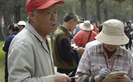 bốn phương, cha mẹ Trung Quốc, đem lý lịch con ra chợ, mai mối , mai mối tình duyên