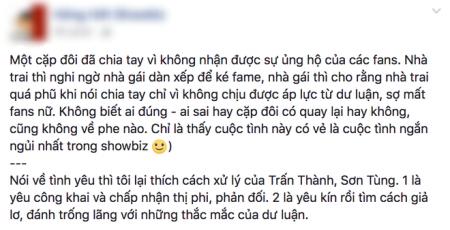 Hiền Hồ, Soobin Hoàng Sơn, Soobin Hoàng Sơn hẹn hò Hiền Hồ, cua so tinh yeu