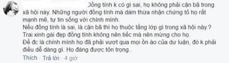 Hạ Vũ, người đồng tính, nhà văn, cua so tinh yeu