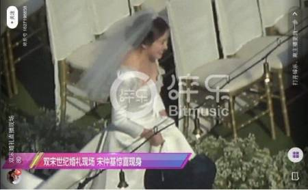 Song Hye Kyo, Song Joong Ki, váy cưới, đám cưới, cua so tinh yeu
