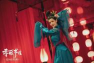 'Búp bê Tân Cương' gây sốt với tạo hình mỹ nữ