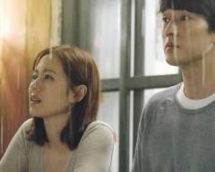review phim, Và em sẽ đến, Be with You, Son Ye-jin, So-ji Sub, phim cảm động, câu chuyện lãng mạn, phim chiếu rạp, cua so tinh yeu