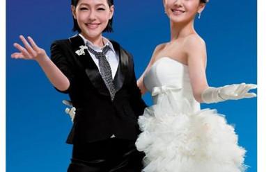 hôn nhân sóng gió, sao Đài Loan, sóng gió, hôn nhân, Từ Hy Viên ,Từ Hy Đệ