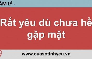 Rất yêu dù chưa hề gặp mặt - Nguyễn Thị Mùi