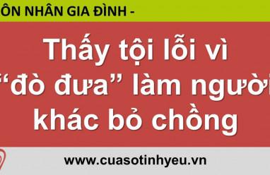 Thấy tội lỗi vì đò đưa làm người khác bỏ chồng - Nguyễn Thị Mùi
