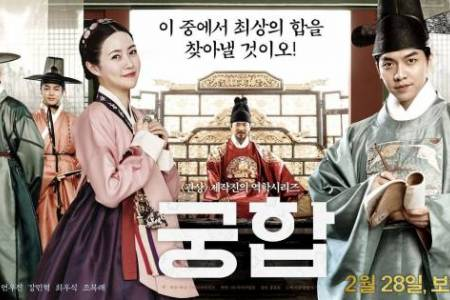 Psychokinesis, Detective K: Secret of the Living Dead (2018), Golden Slumber (2018), The Princess and the Matchmaker (2018), Phim Hàn Quốc, Night of 7 Years (2017), Burning (2018), cua so tinh yeu
