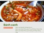 Đi Huế ăn gì?, Huế, ăn gì ở Huế, ẩm thực xứ Huế, cơm âm phủ, chè Huế, bánh canh, bánh Huế, cơm hến, bún nghệ, bún hến, bún thịt nướng, ăn cả thế giới, bánh ướt thịt nướng, Here we eat, cua so tinh yeu