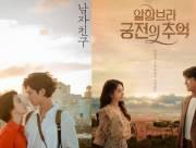 Encounter (2018), Encounter (tvN 20180, Encounter, Hồi ức Albramham (2018), Memories of the Albraham (2018), hyun bin, Song Hye Kyo, Phim Hàn Quốc, Hậu duệ mặt trời     goblin, sao Hàn, tình yêu, cua so tinh yeu