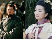 Lưu Bị, chia 3, Tào Tháo, Tôn Quyền, cửa sổ tình yêu.