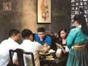 quán ăn, dã sử độc đáo tại Hà thành, cửa sổ tình yêu.
