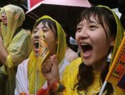 Đài Loan, hợp pháp hoá, hôn nhân đồng giới, cửa sổ tình yêu.