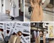 Mặc đồ đẹp, Xu hướng 2018, Đồ vải thô đũi, Áo len oversize, Áo khoác dạ, Quần cạp cao, cua so tinh yeu