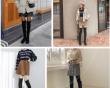 Mặc đồ đẹp, Xu hướng 2018, Boots cao cổ, Cách mặc đẹp , cua so tinh yeu
