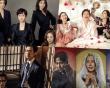 Mother of Mine (KBS 2019), Yoo Hyun Mi, im soo jung, Search: WWW (tvN 2019), park shin hye, Memories of the Alhambra (2018), kim ji won, Arthdal Chronicles (tvN 2019), Daesang, Korea Drama Awards, Sky Castle (jTBC 2019), cua so tinh yeu
