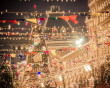 chiêm tinh, nghiệm, Cung hoàng đạo, dự báo tương lai, Giáng sinh, Noel, Dự báo cuối năm, cua so tinh yeu